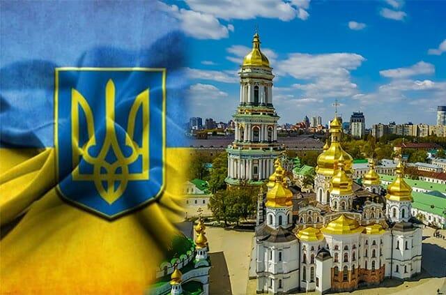 متطلبات ملف تأشيرة أوكرانيا للجزائريين 2021