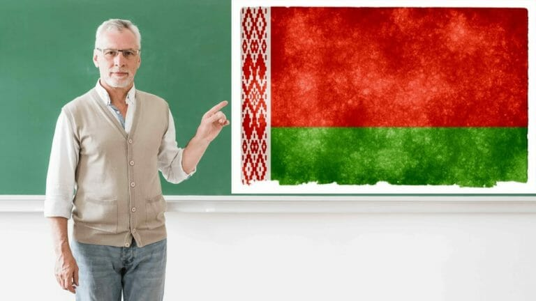 الدراسة في بيلاروسيا | أهم الجامعات والمعاهد والتخصصات وتكاليف المعيشة للطلاب العرب