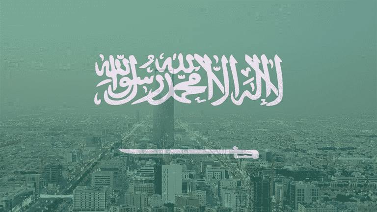تأشيرة السعودية السياحية | الوثائق المطلوبة والرسوم لملف طلب تأشيرة السعودية 2020