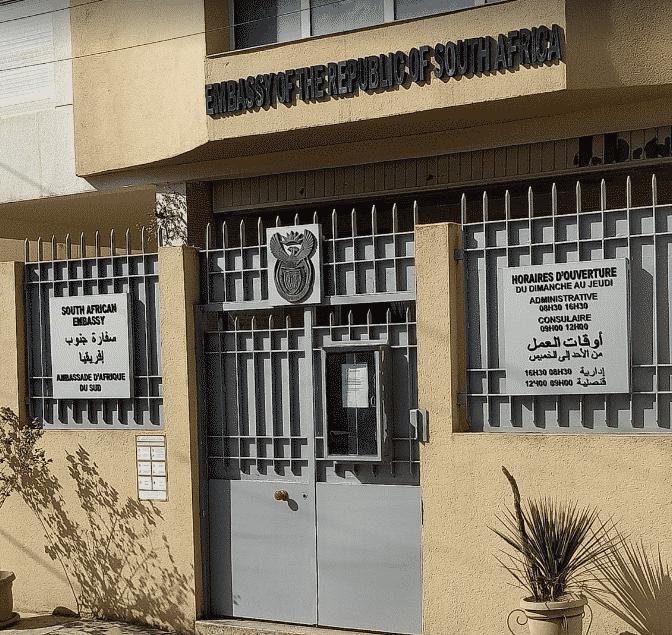 سفارة جنوب افريقيا في الجزائر | العنوان ومعلومات الإتصال