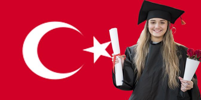 متطلبات ملف طلب تأشيرة الدراسة في  تركيا 2020