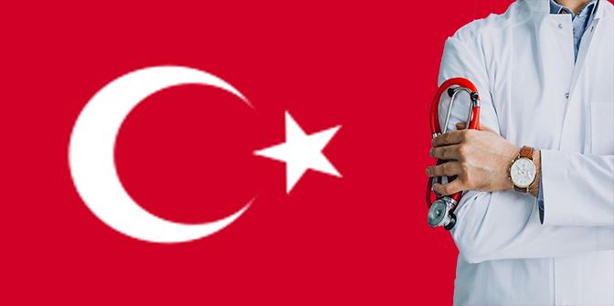 كيفية طلب تأشيرة العلاج في تركيا 2021