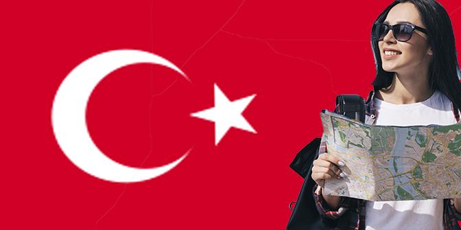 متطلبات ملف طلب فيزا تركيا السياحية 2021