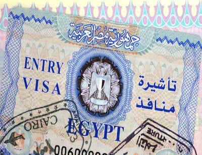 تأشيرة مصر للجزائريين 2021