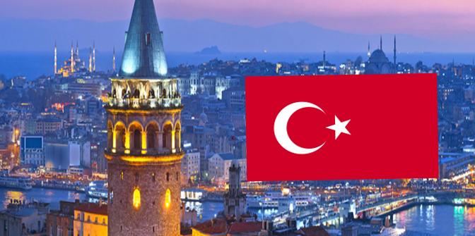 تأشيرة تركيا خطوة خطوة 2020
