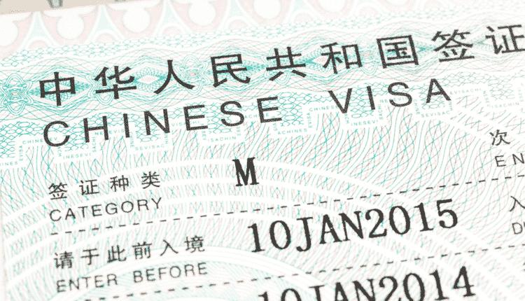 متطلبات تأشيرة الصين-فيزا الصين