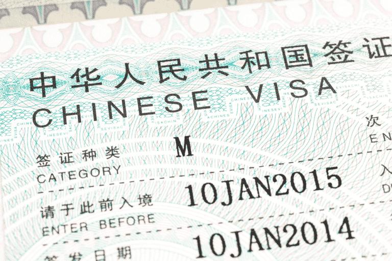 الوثائق و متطلبات ملف طلب تأشيرة الصين 2020