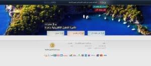 فيزا تركيا للسعوديين -موقع التأشيرة الالكترونية لتركيا