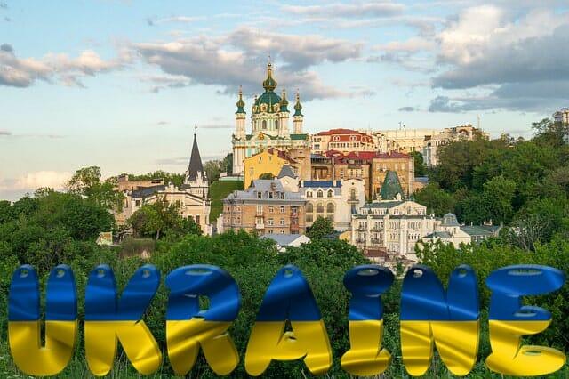 السياحة في أوكرانيا 2021