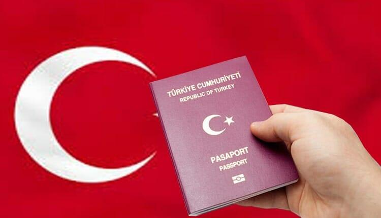 كيفية الحصول على الجنسية التركية 2021