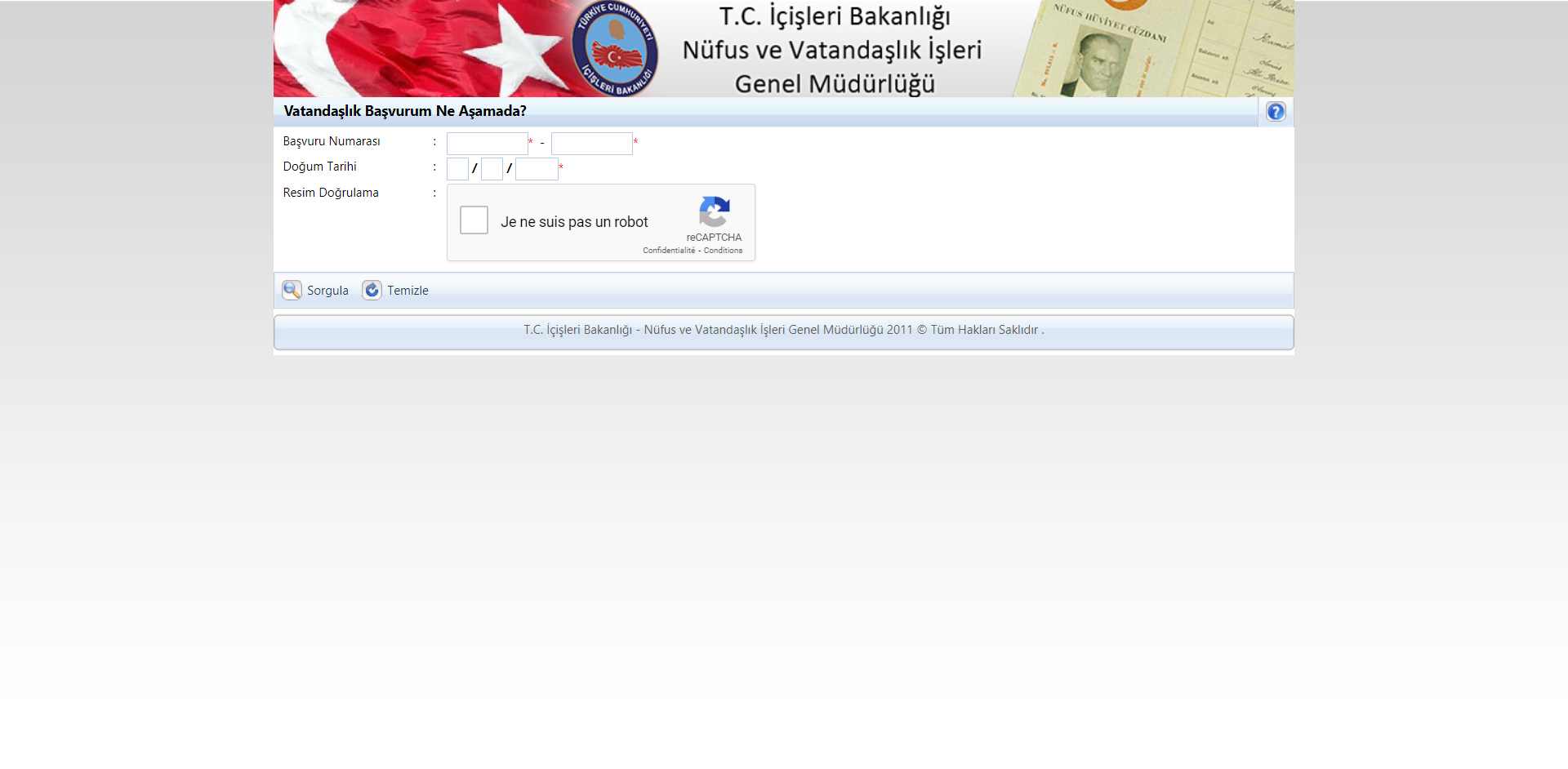 صور موقع تتبع مراحل الجنسية التركية