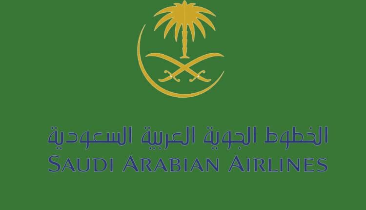 طيران السعودية 2021