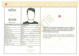 بطاقة الحماية المؤقتة-تحديث بيانات السوريين