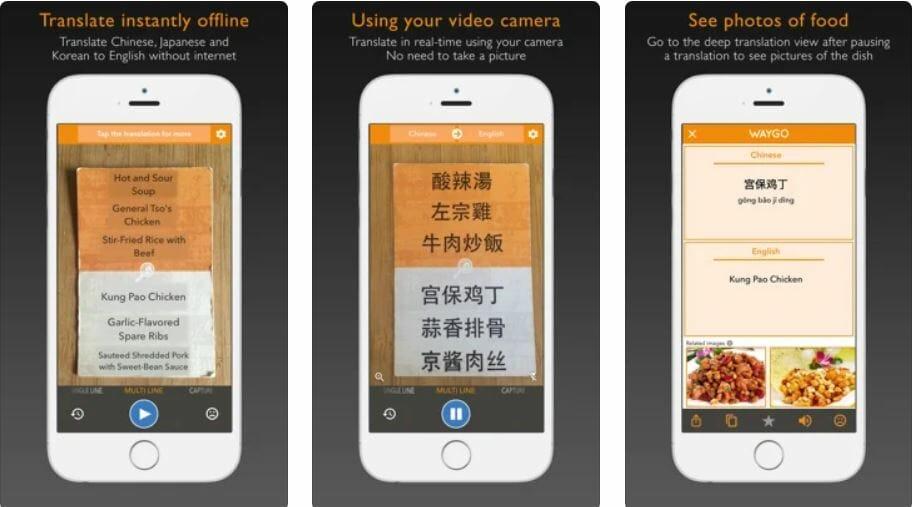 تطبيق وايجو للترجمة باستخدام الكاميرا