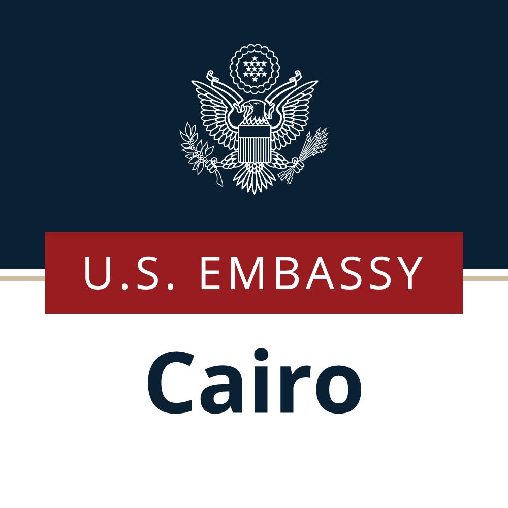 السفارة الامريكية بالقاهرة جمهورية مصر العربية