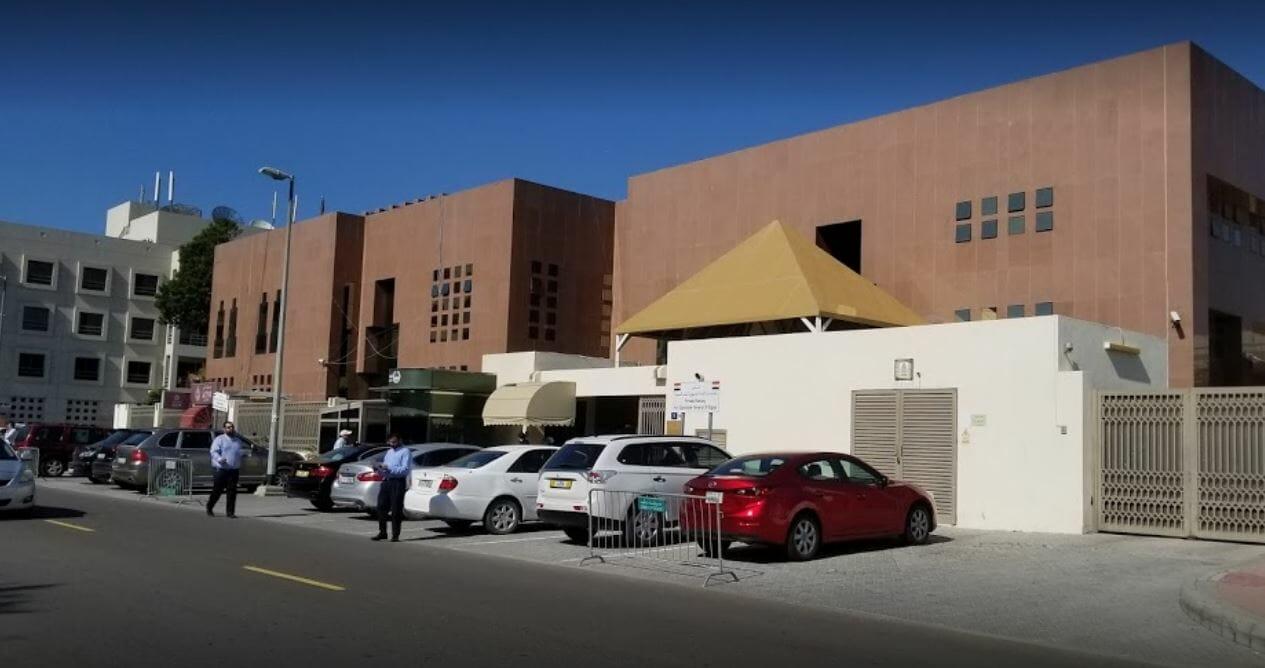 موقع قنصلية مصر في دبي