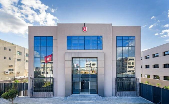 سفارة سويسرا في تونس
