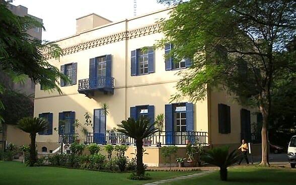 عنوان سفارة سويسرا بالقاهرة