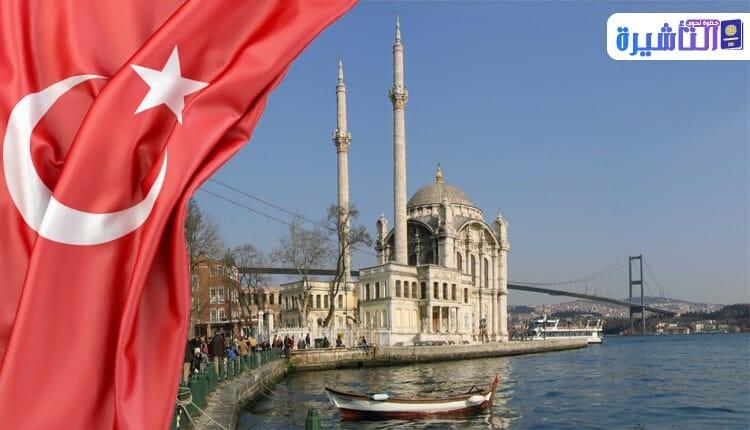 اورتاكوي اسطنبول تركيا
