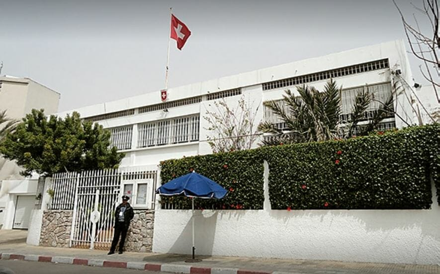 صورة لمقر سفارة سويسرا بالمغرب