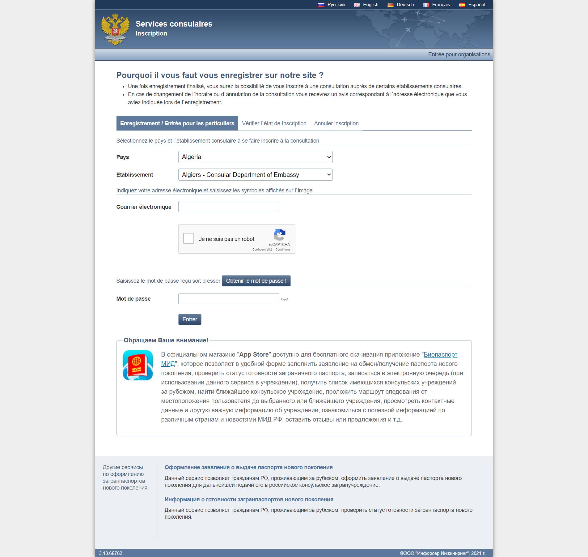 موقع حجز موعد في سفارة روسيا في الجزائر لطلب فيزا روسيا للجزائريين